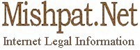Mishpat Legal Information